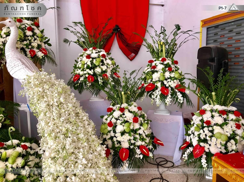 ดอกไม้หน้าศพ ชุด P1-7 39
