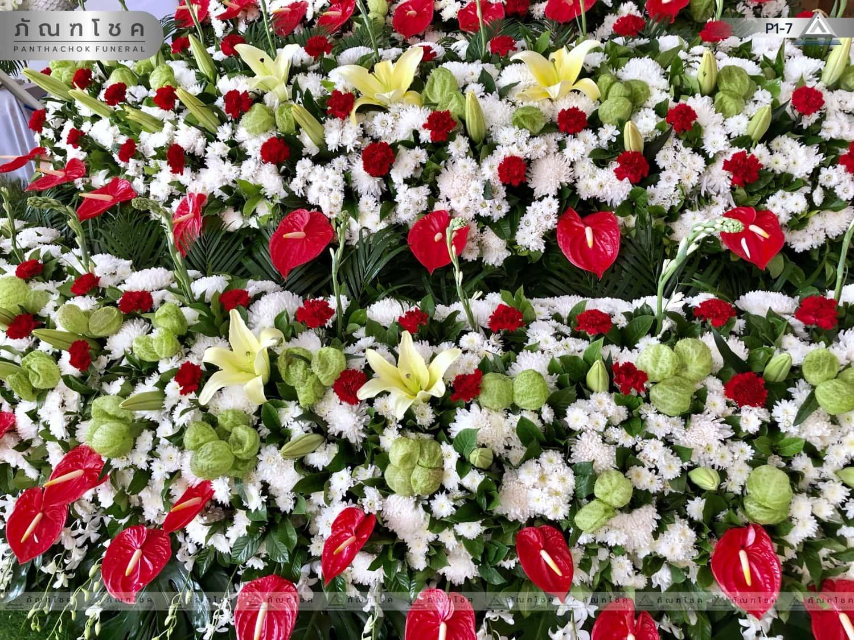 ดอกไม้หน้าศพ ชุด P1-7 36