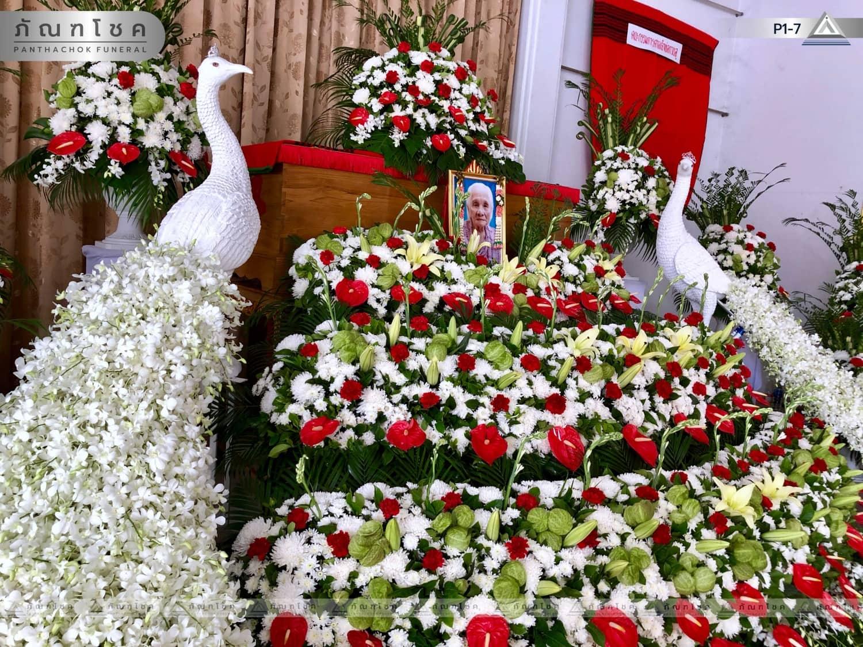 ดอกไม้หน้าศพ ชุด P1-7 35
