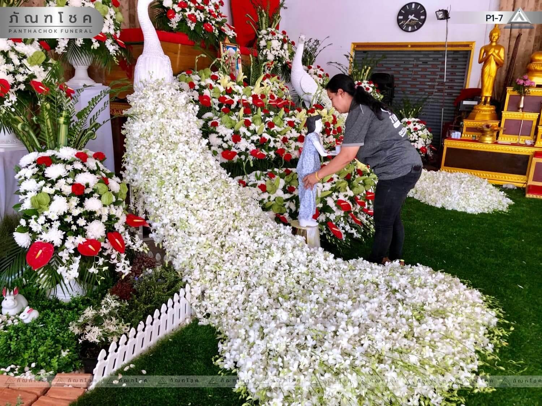 ดอกไม้หน้าศพ ชุด P1-7 34