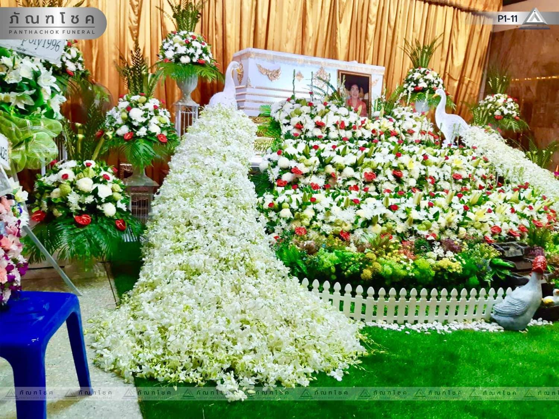 ดอกไม้หน้าศพ-ชุด-p1-11 20