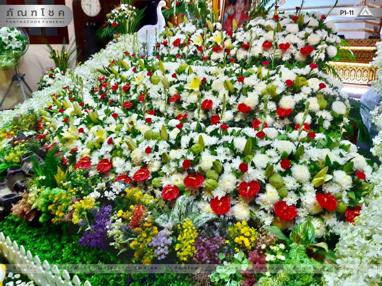 ดอกไม้หน้าศพ-ชุด-p1-11 21