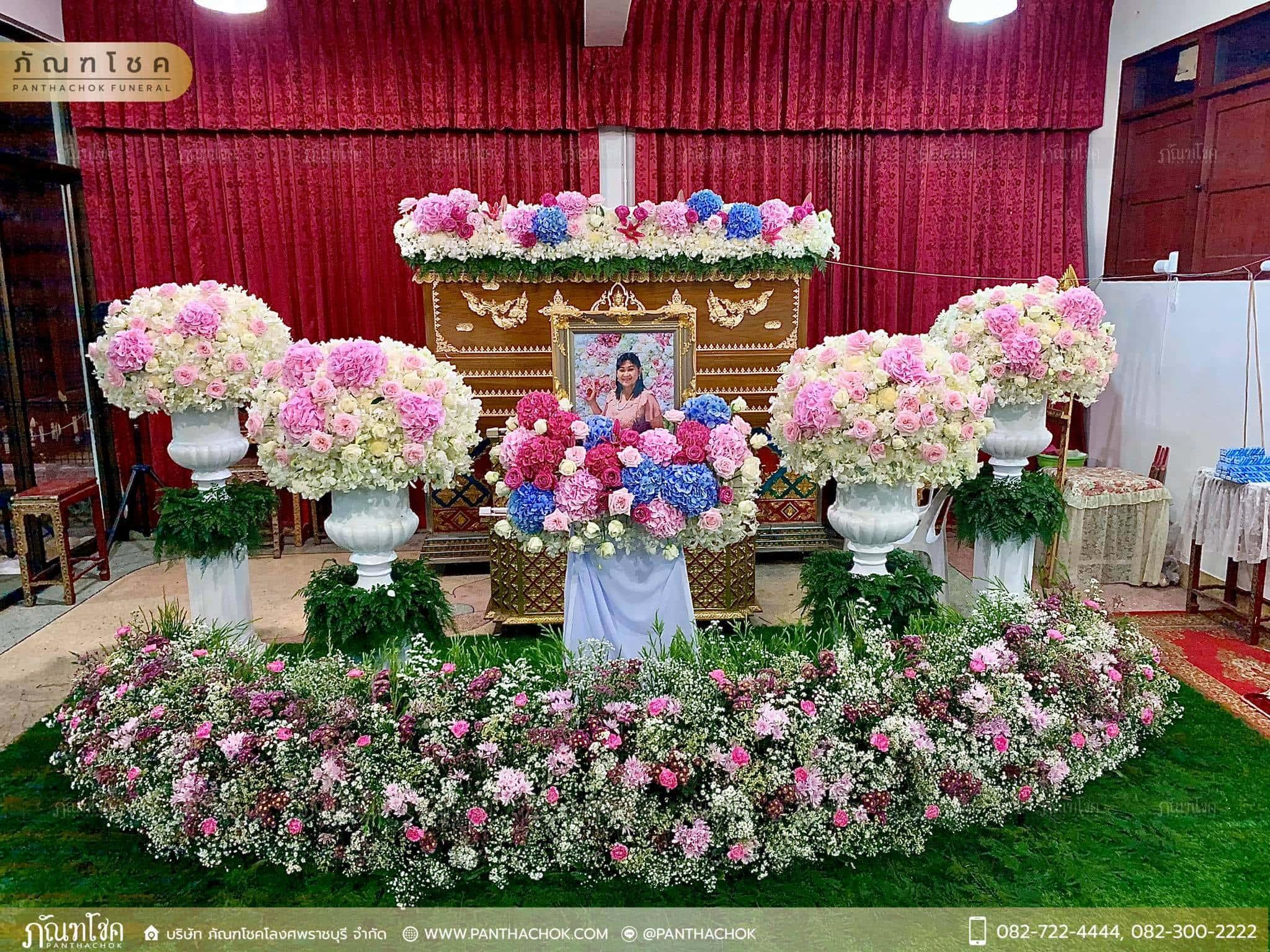 ดอกไม้งานศพปทุมธานี ดอกไม้หน้าศพ