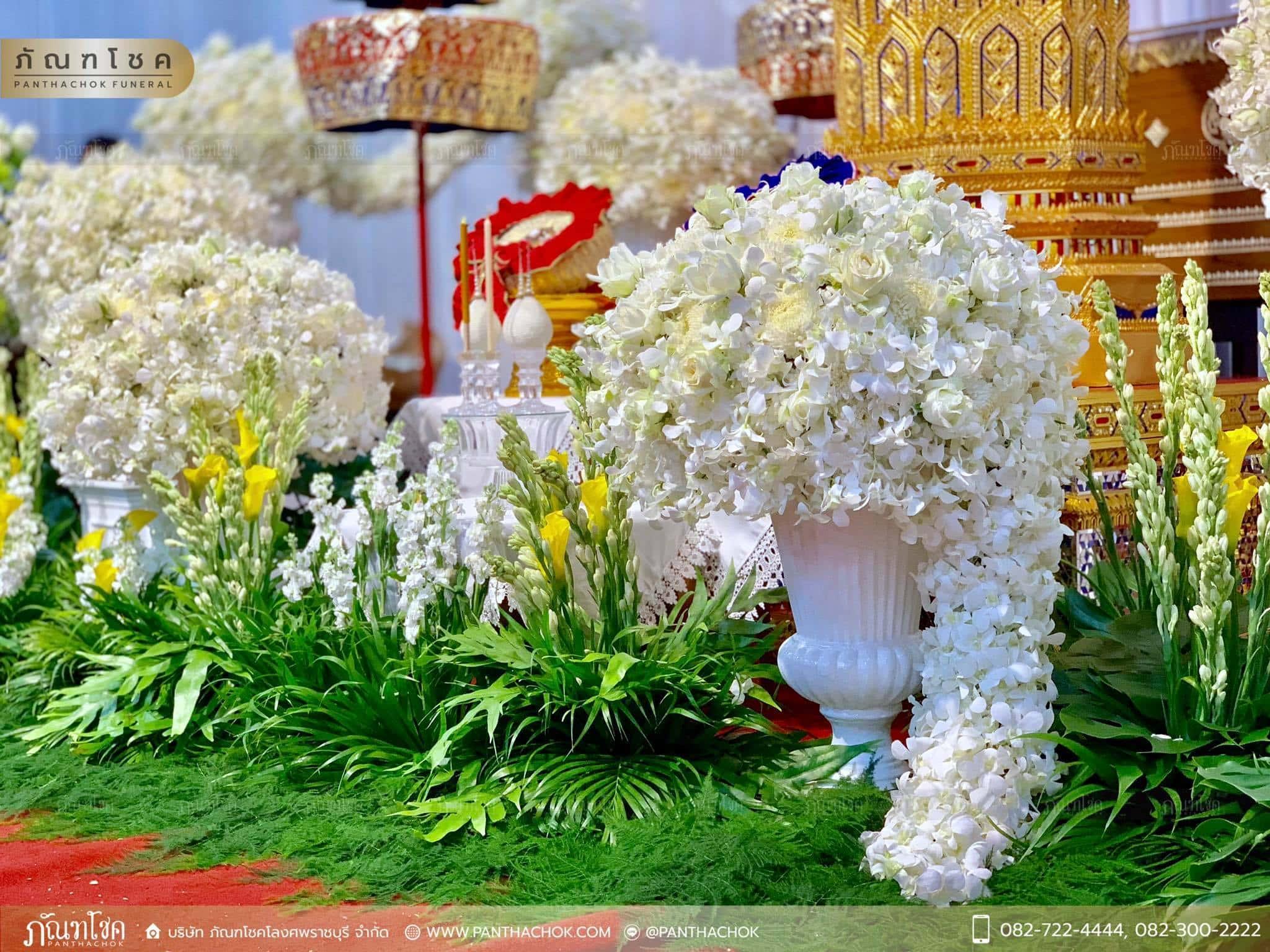 ดอกไม้ประดับหน้าโกศ อดีตผู้ว่าราชการจังหวัดราชบุรี 2