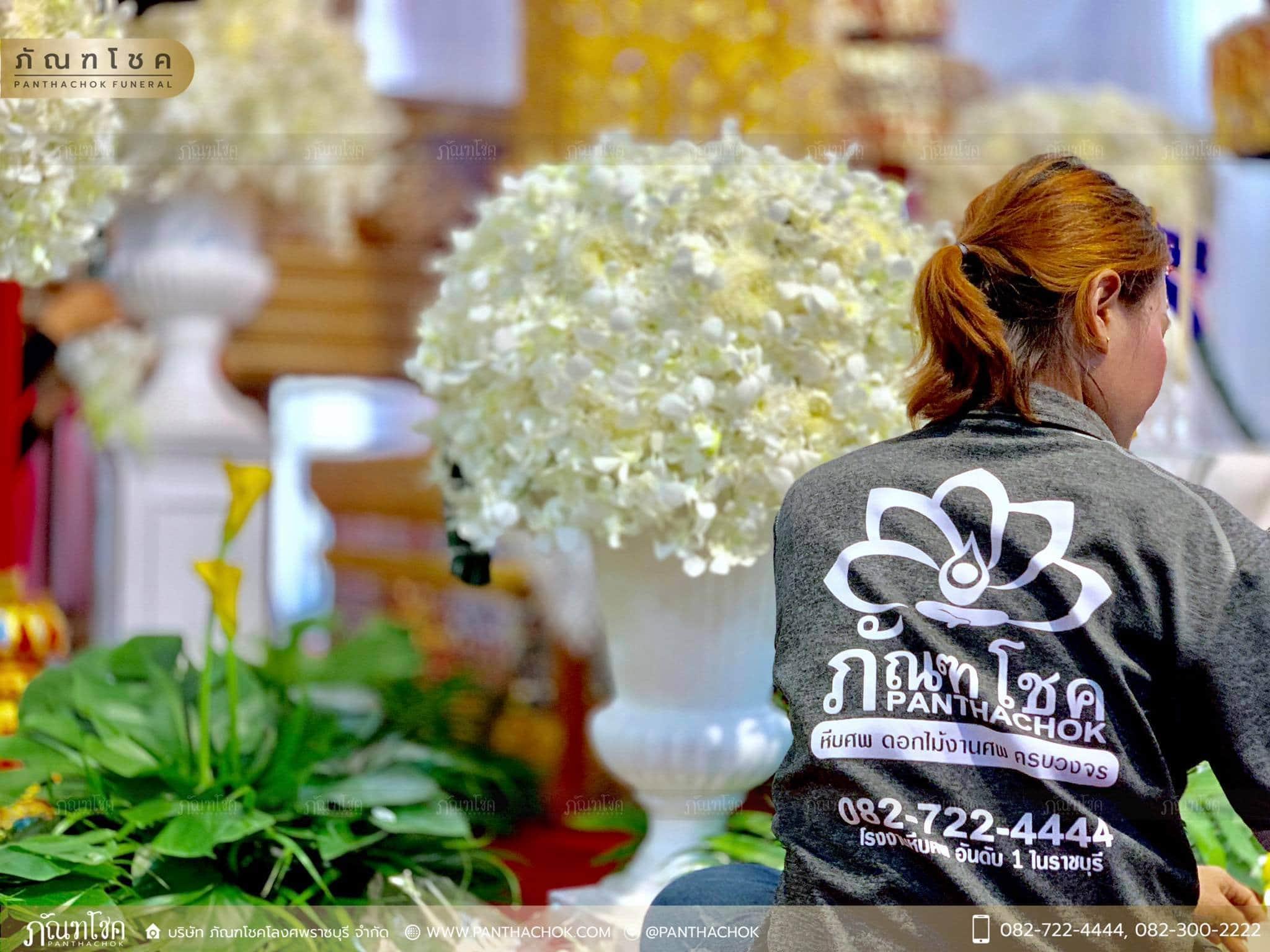 ดอกไม้ประดับหน้าโกศ อดีตผู้ว่าราชการจังหวัดราชบุรี 7