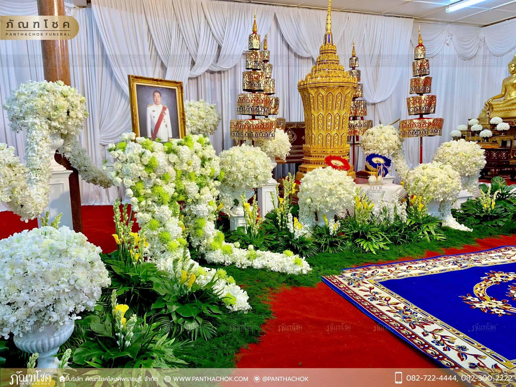 ดอกไม้ประดับหน้าโกศ อดีตผู้ว่าราชการจังหวัดราชบุรี 8