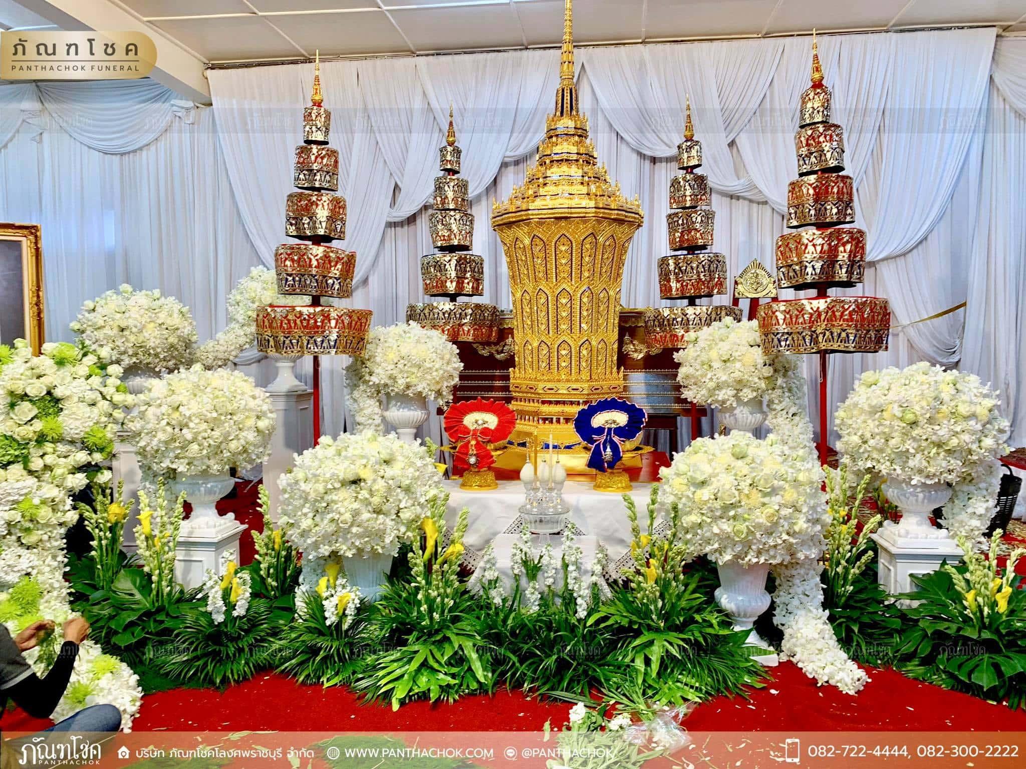 ดอกไม้ประดับหน้าโกศ อดีตผู้ว่าราชการจังหวัดราชบุรี 10