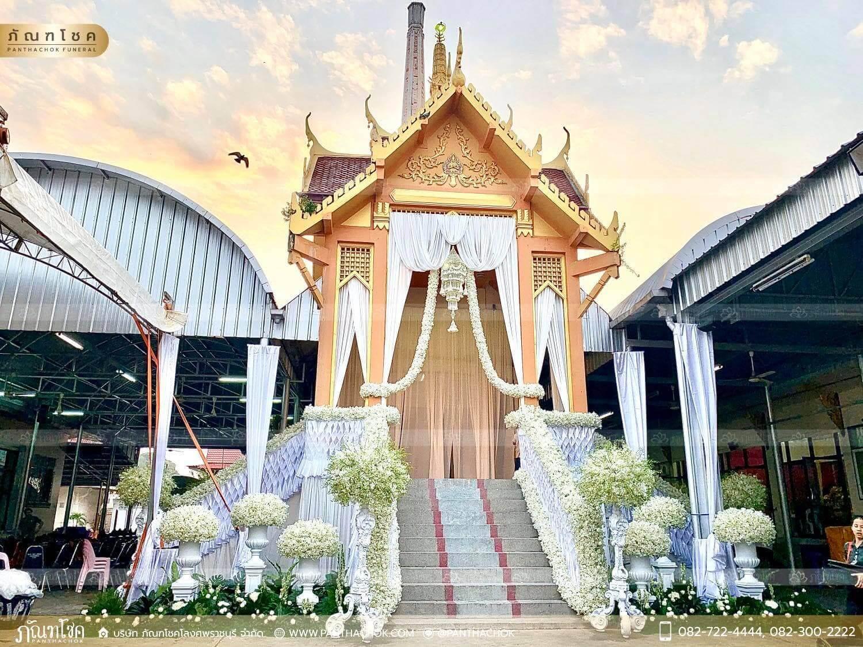 งานประดับตกแต่งเมรุงานพิธีพระราชทานเพลิงศพ อดีตผู้ว่าราชการจังหวัดราชบุรี 4