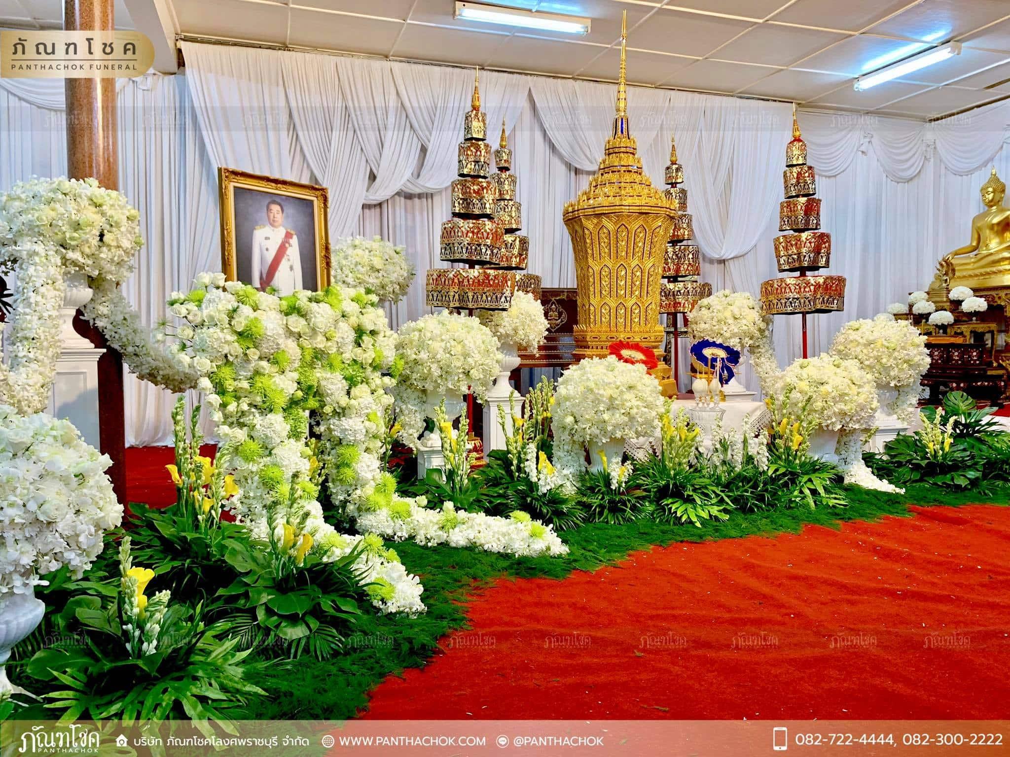 ดอกไม้ประดับหน้าโกศ อดีตผู้ว่าราชการจังหวัดราชบุรี 12