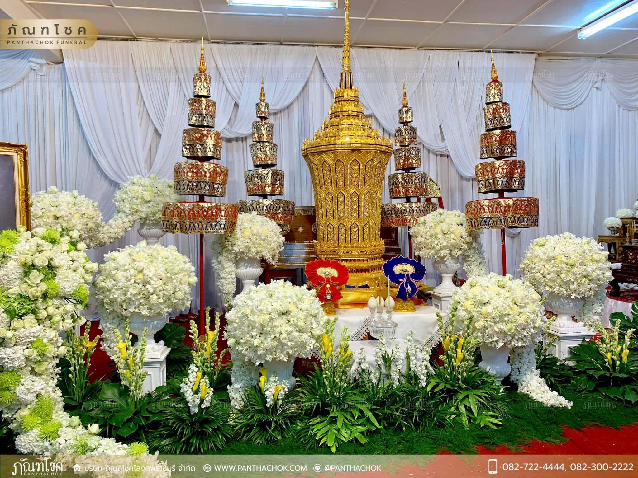 ดอกไม้ประดับหน้าโกศ อดีตผู้ว่าราชการจังหวัดราชบุรี 13