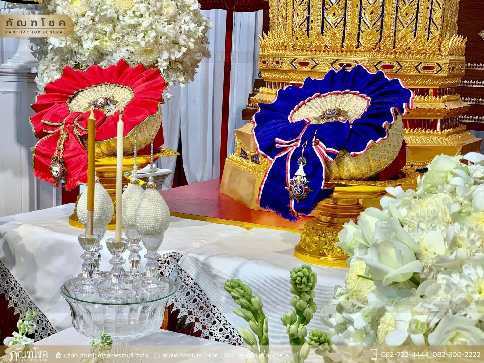 ดอกไม้ประดับหน้าโกศ อดีตผู้ว่าราชการจังหวัดราชบุรี 14