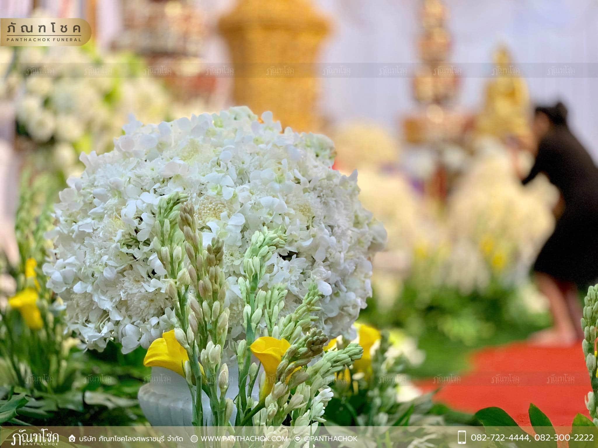 ดอกไม้ประดับหน้าโกศ อดีตผู้ว่าราชการจังหวัดราชบุรี 15