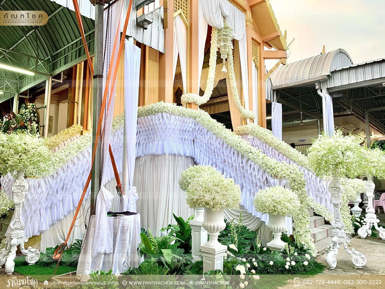 งานประดับตกแต่งเมรุงานพิธีพระราชทานเพลิงศพ อดีตผู้ว่าราชการจังหวัดราชบุรี 7