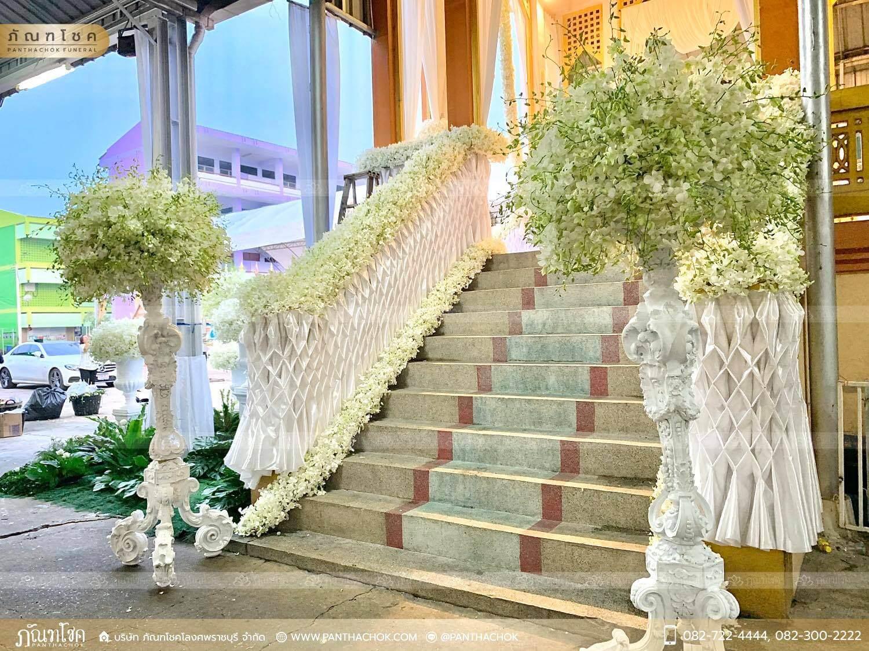 งานประดับตกแต่งเมรุงานพิธีพระราชทานเพลิงศพ อดีตผู้ว่าราชการจังหวัดราชบุรี 8