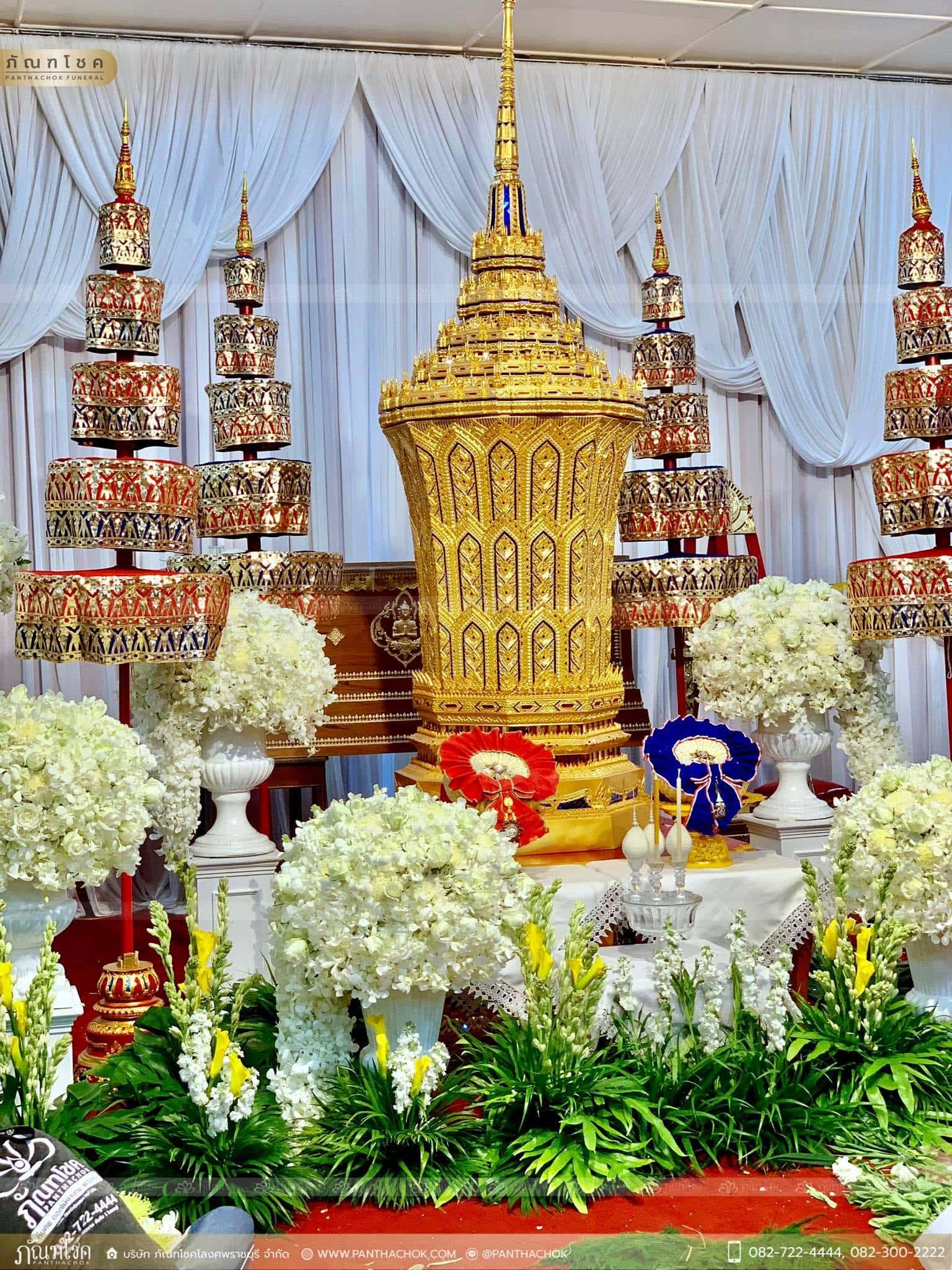 ดอกไม้ประดับหน้าโกศ อดีตผู้ว่าราชการจังหวัดราชบุรี 17