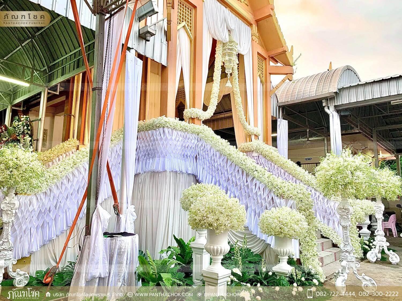 งานประดับตกแต่งเมรุงานพิธีพระราชทานเพลิงศพ อดีตผู้ว่าราชการจังหวัดราชบุรี 10