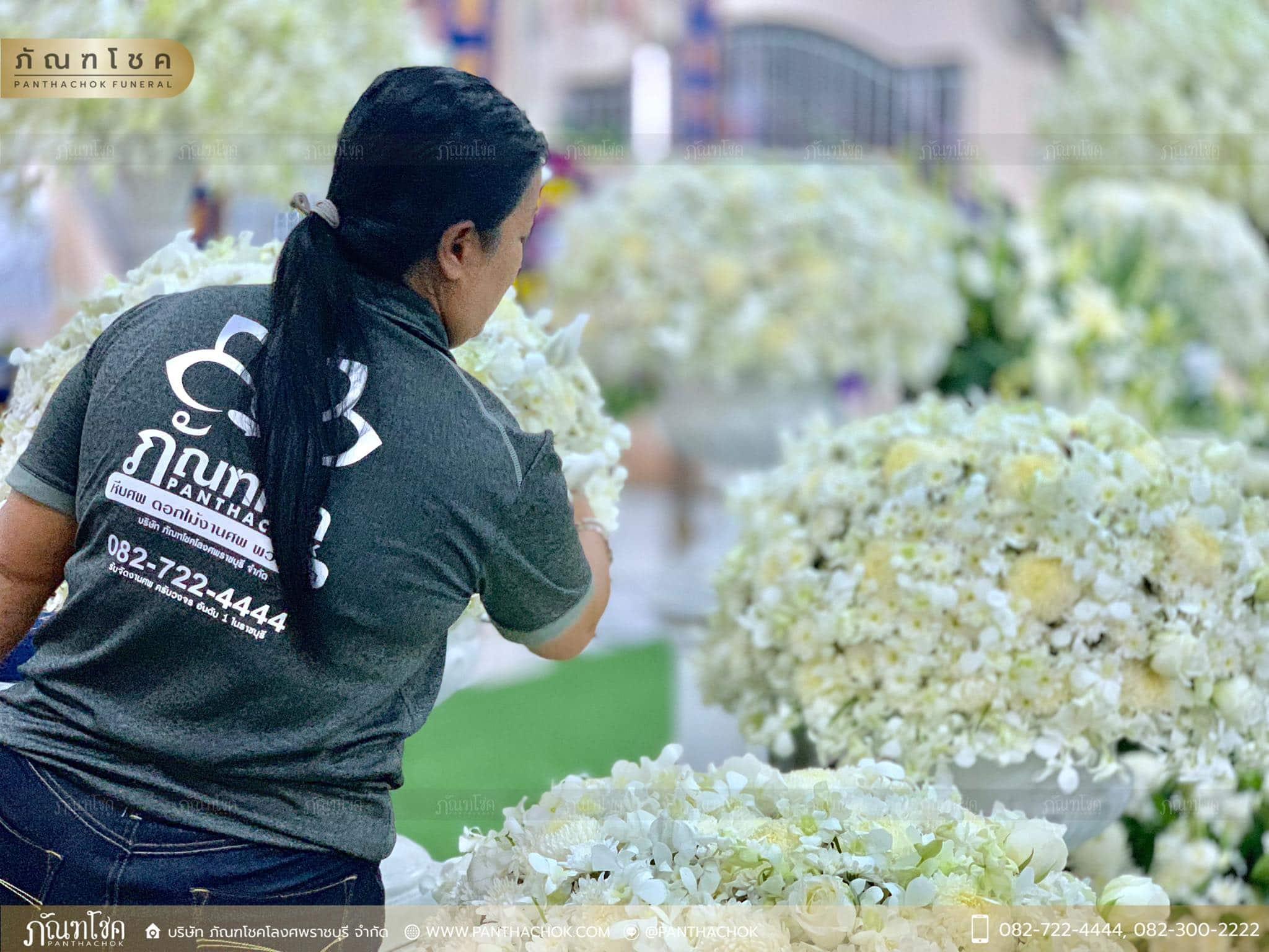 ผลงานจัดดอกไม้ ณ มูลนิธิแพร่ศีลธรรมการกุศลสงเคราะห์ 5