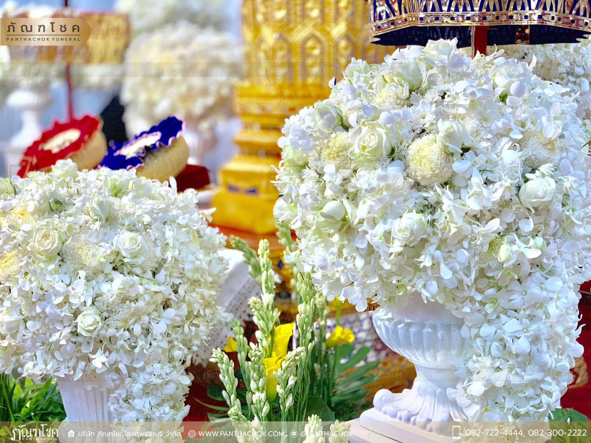 ดอกไม้ประดับหน้าโกศ อดีตผู้ว่าราชการจังหวัดราชบุรี 19