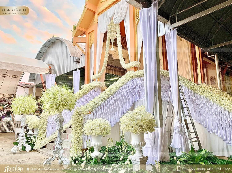 งานประดับตกแต่งเมรุงานพิธีพระราชทานเพลิงศพ อดีตผู้ว่าราชการจังหวัดราชบุรี 12