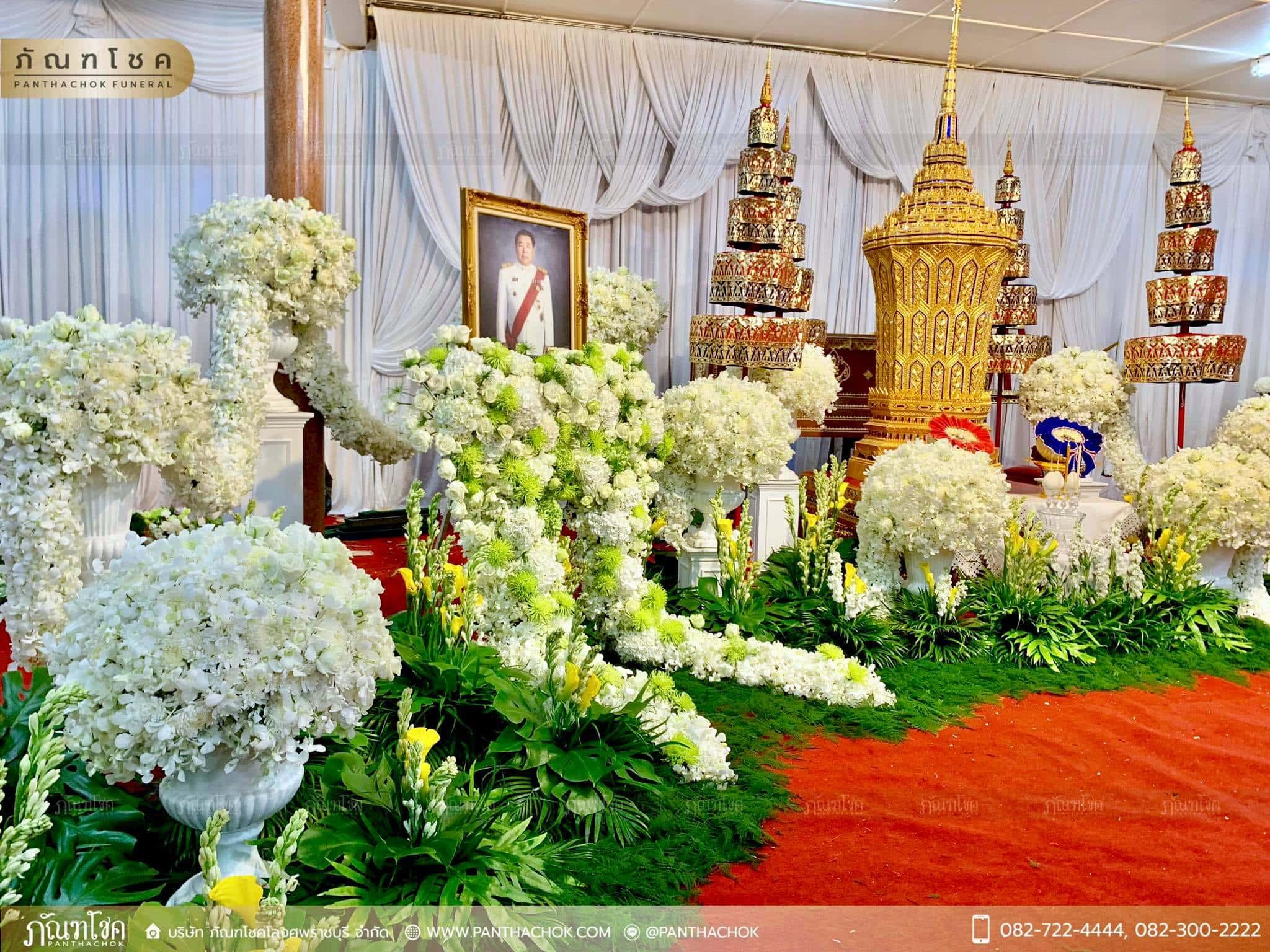 ดอกไม้ประดับหน้าโกศ อดีตผู้ว่าราชการจังหวัดราชบุรี 20