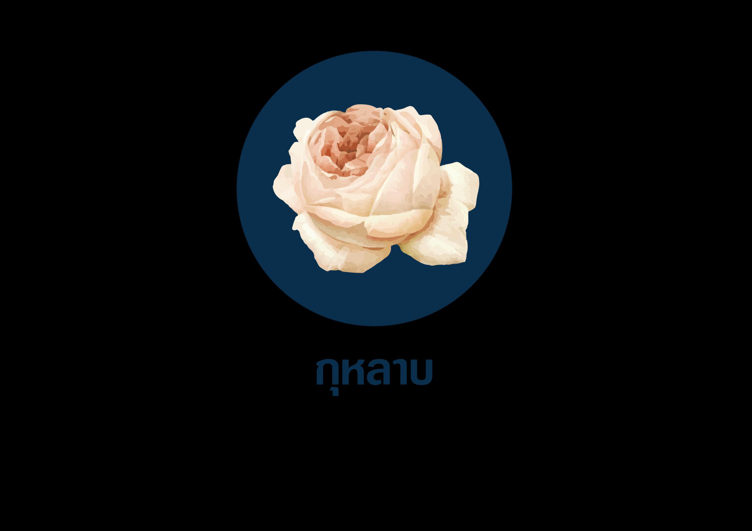 ดอกไม้ที่ใช้สำหรับจัดงานศพ 6