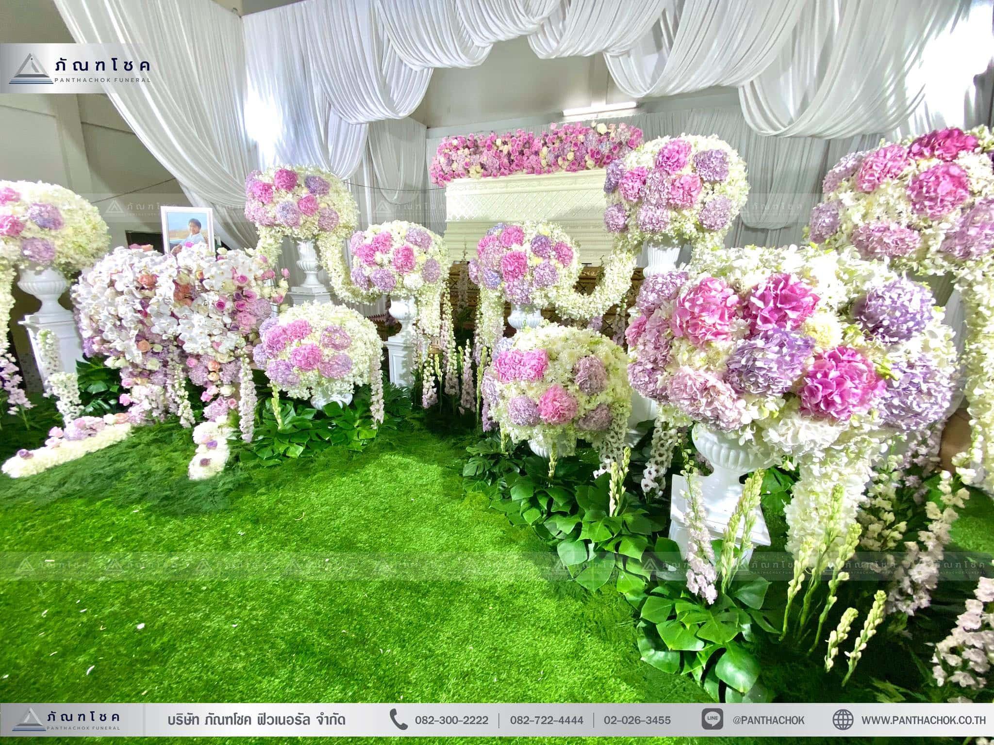 ดอกไม้งานศพสมุทรสงคราม สวนดอกไม้