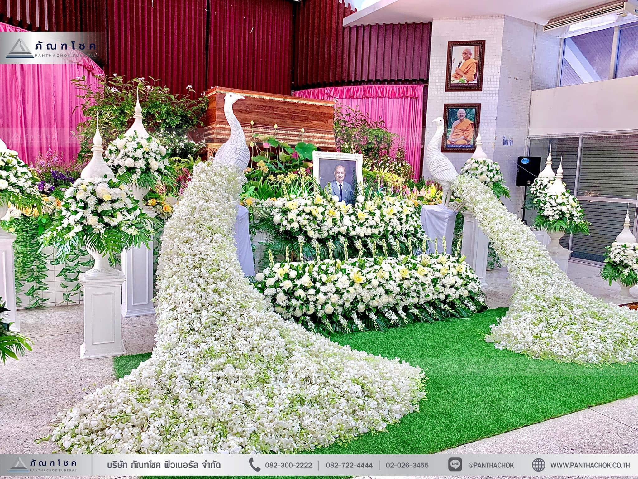 ดอกไม้งานศพ ดอกไม้หน้าศพ ดอกไม้หน้าหีบศพ ชุดนกยูง