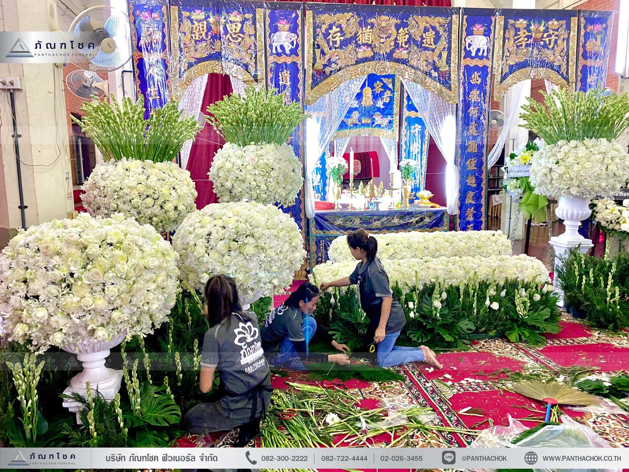 ดอกไม้ประดับหน้าฉากกงเต๊ก ณ วัดลาดบัวหลวง พระนครศรีอยุธยา 2