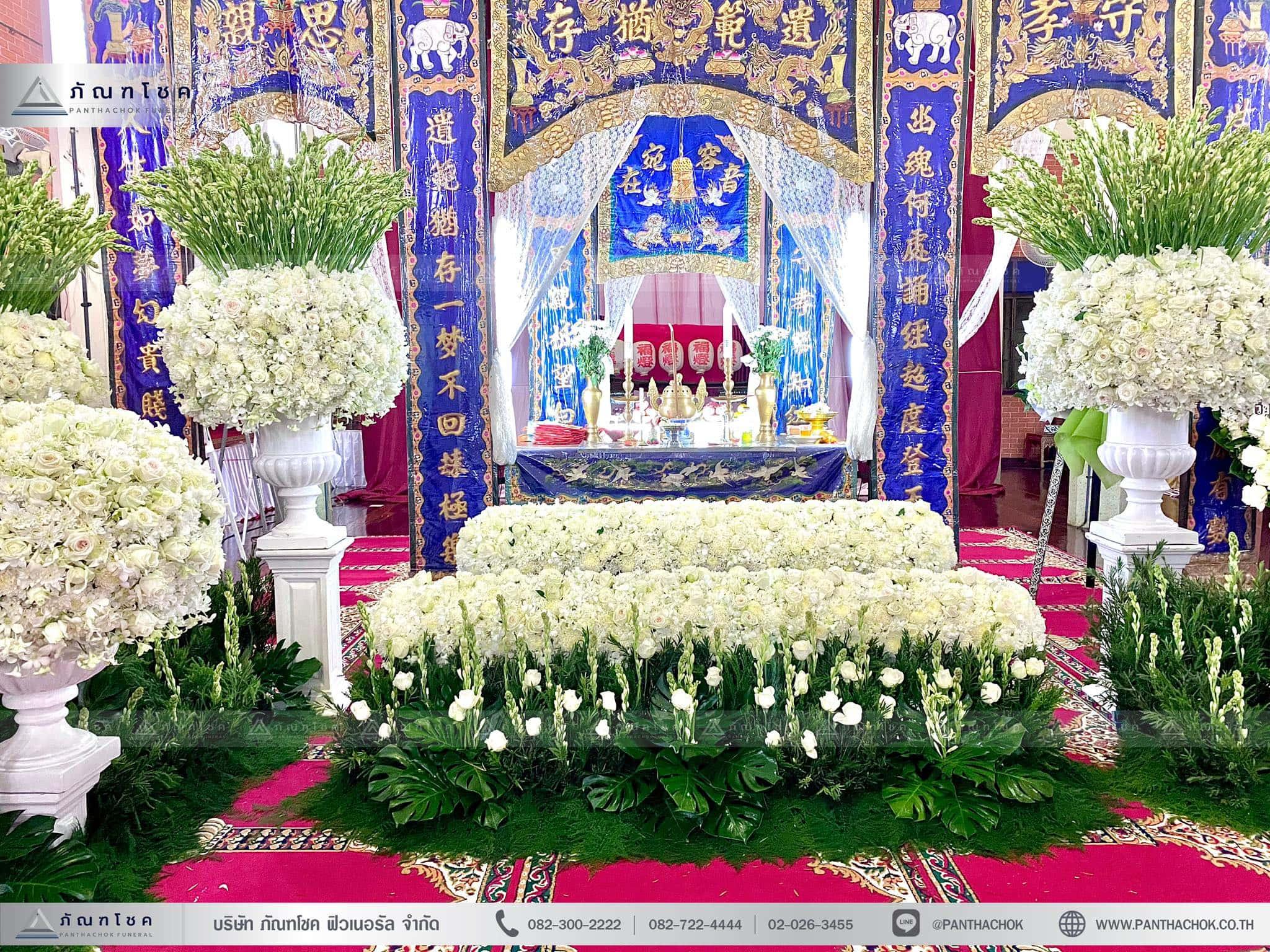 ดอกไม้ประดับหน้าฉากกงเต๊ก ณ วัดลาดบัวหลวง พระนครศรีอยุธยา 3