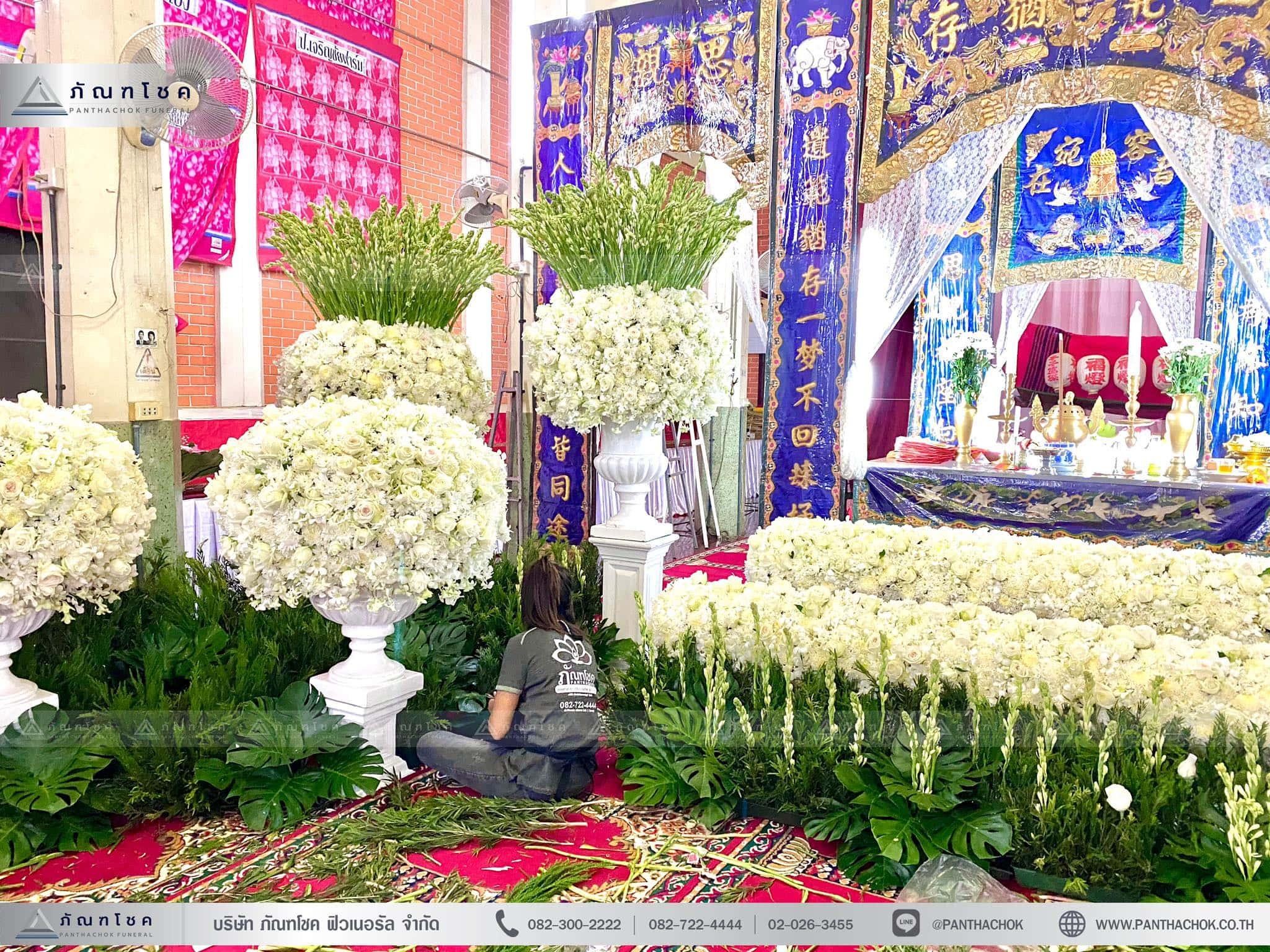 ดอกไม้ประดับหน้าฉากกงเต๊ก ณ วัดลาดบัวหลวง พระนครศรีอยุธยา 4
