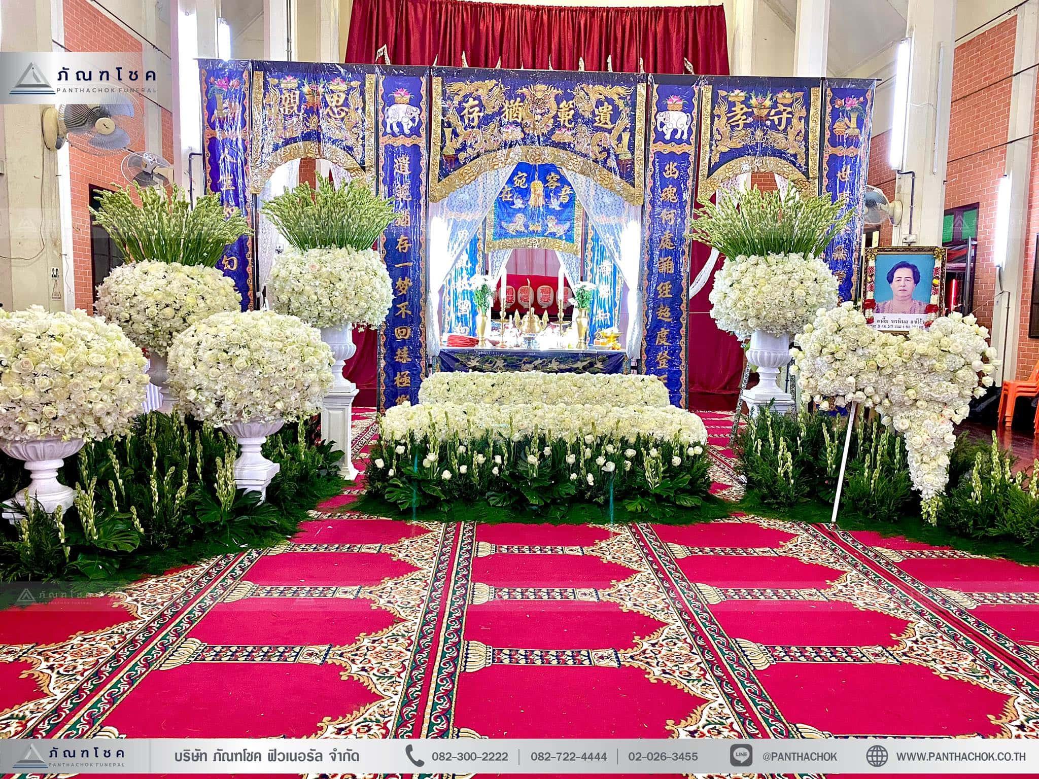 ดอกไม้ประดับหน้าฉากกงเต๊ก ณ วัดลาดบัวหลวง พระนครศรีอยุธยา 6