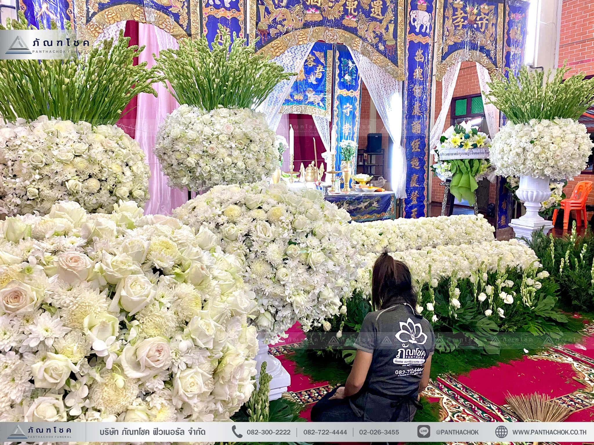 ดอกไม้ประดับหน้าฉากกงเต๊ก ณ วัดลาดบัวหลวง พระนครศรีอยุธยา 7