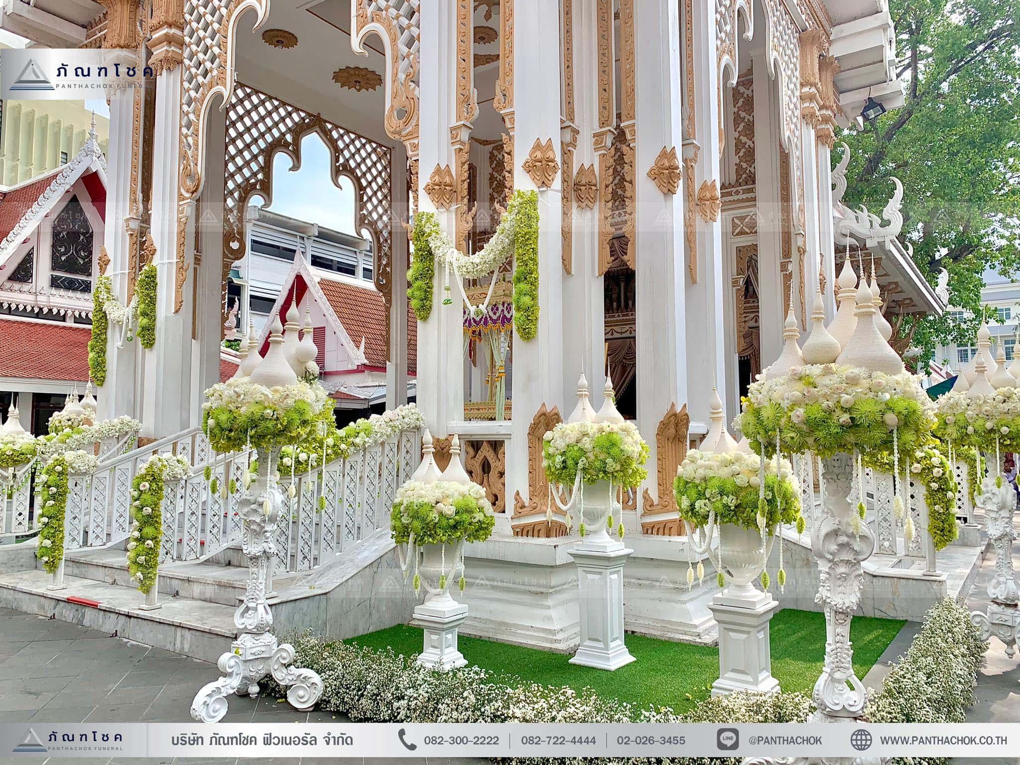 ดอกไม้ประดับเมรุในรูปแบบไทยประยุกต์ ณ วัดมกุฏกษัตริยารามราชวรวิหาร 7