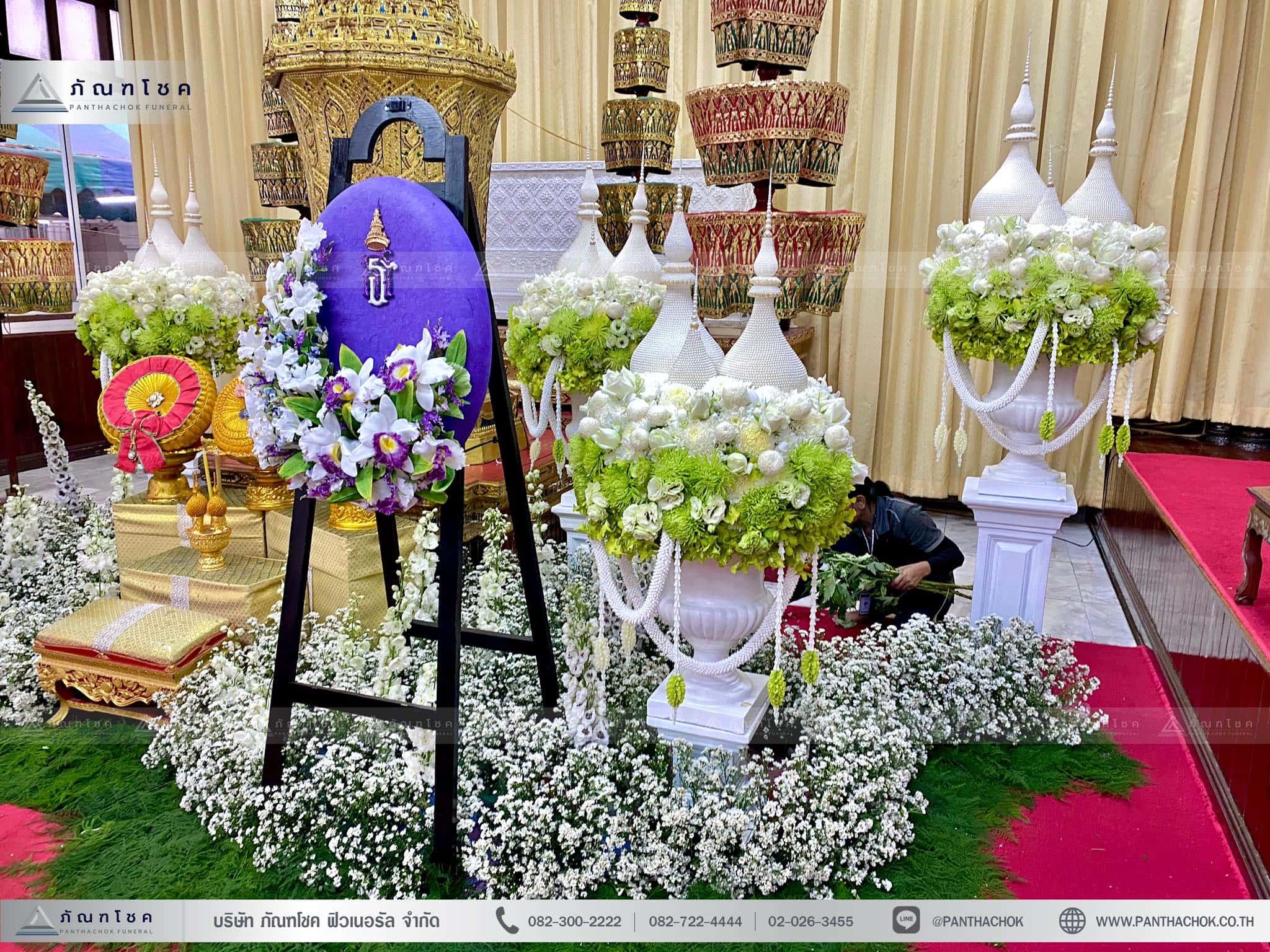 ดอกไม้ประดับหน้าโกศพระราชทาน ณ วัดมกุฏกษัตริยารามราชวรวิหาร 8