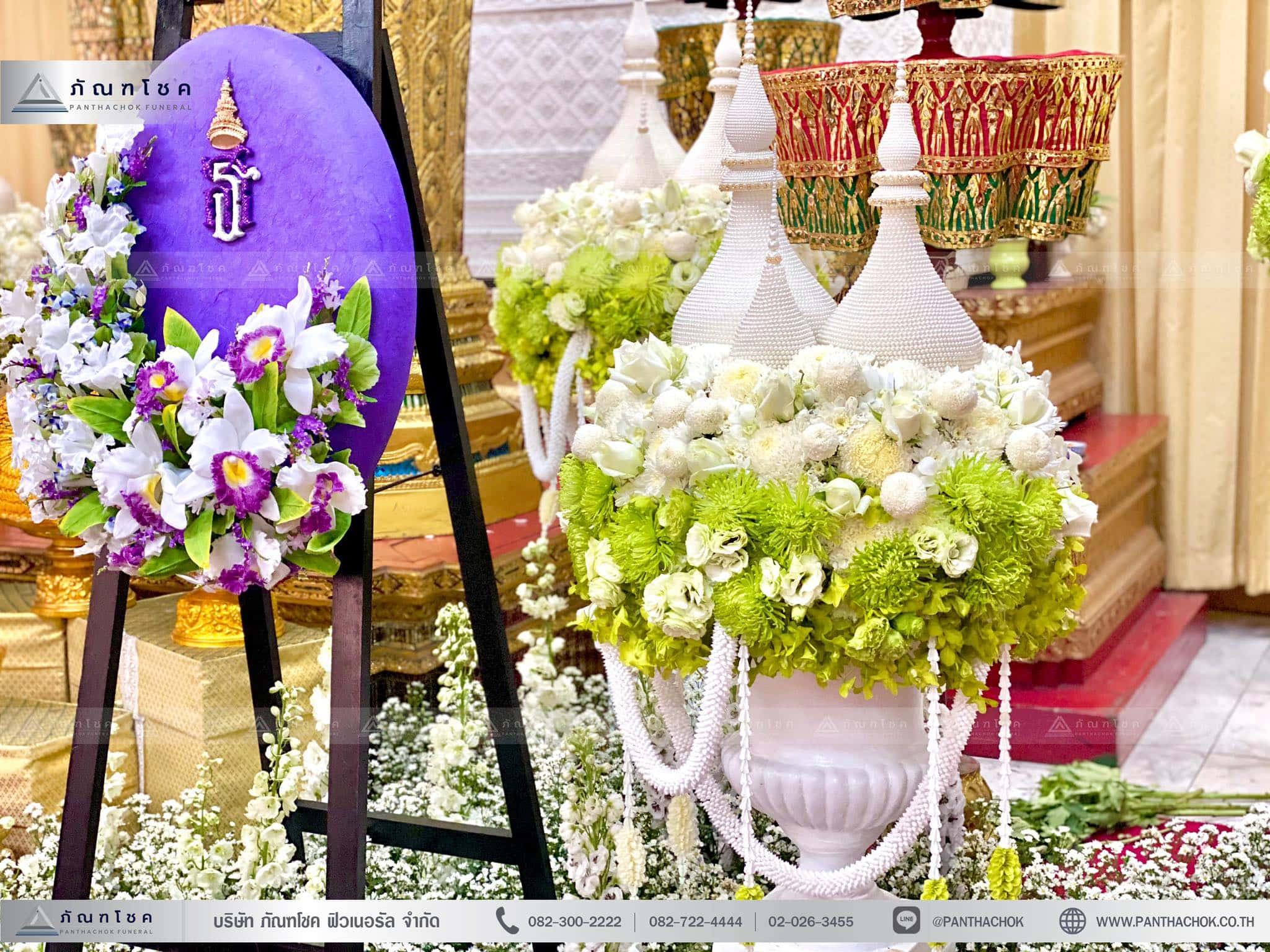 ดอกไม้ประดับหน้าโกศพระราชทาน ณ วัดมกุฏกษัตริยารามราชวรวิหาร 10