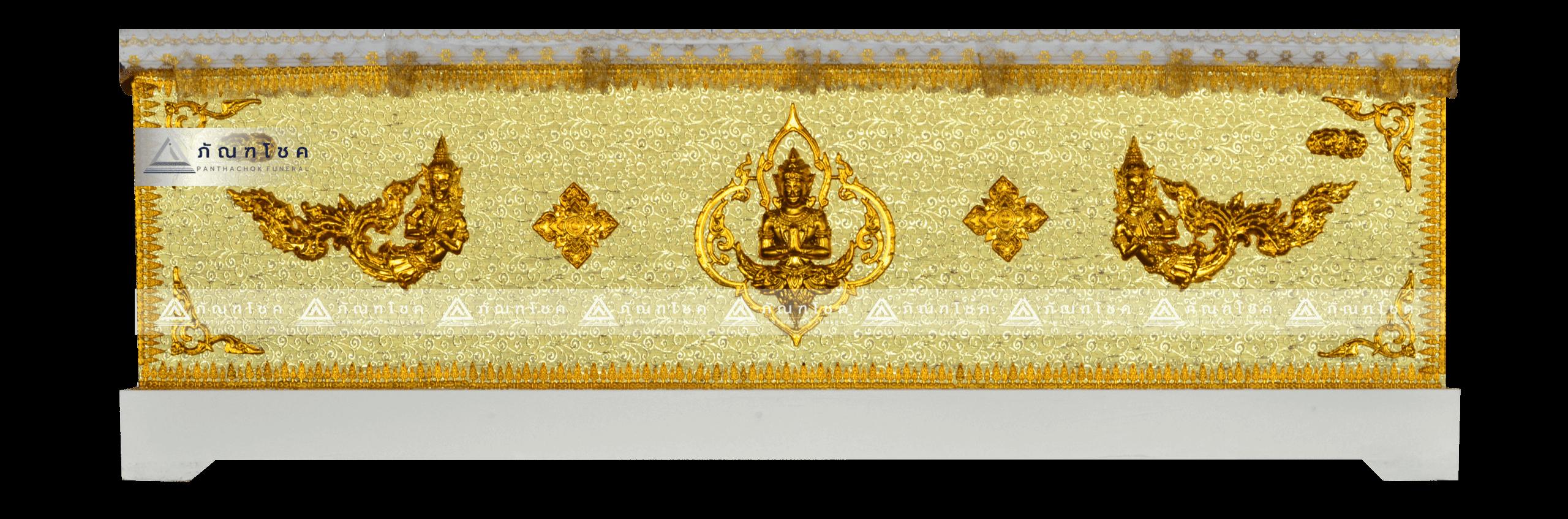 โลงเทพพนม สีทอง