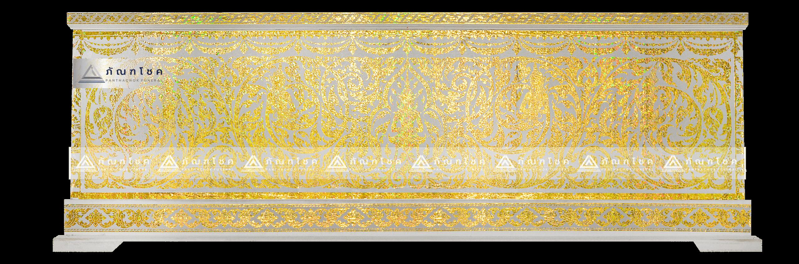 โลงศพ สีทอง