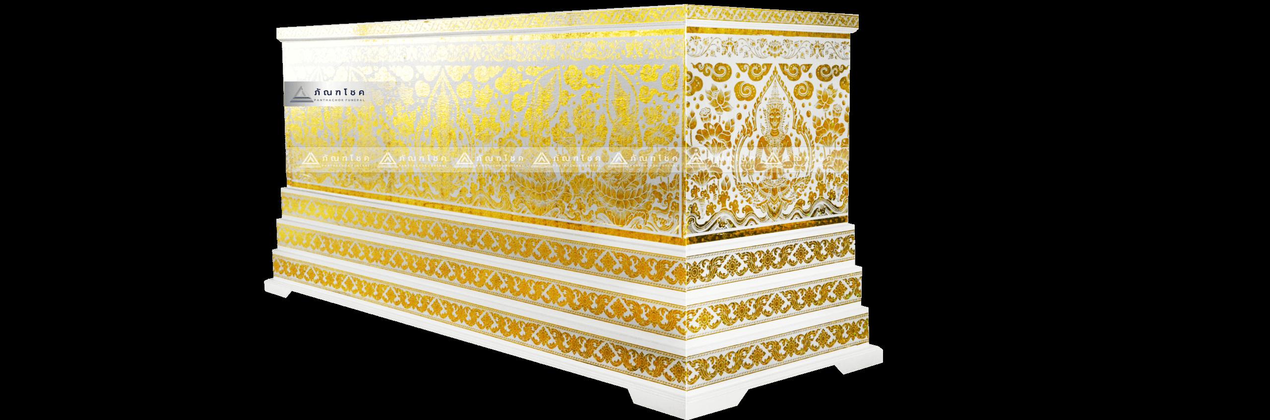 โลงศพ สีทอง 3ชั้น