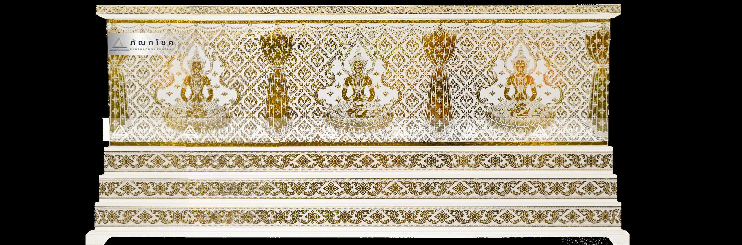 โลงศพ โลงศพ 3 ชั้น สีทอง