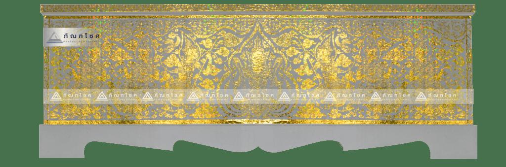 โลงศพฐานเว้า สีทอง