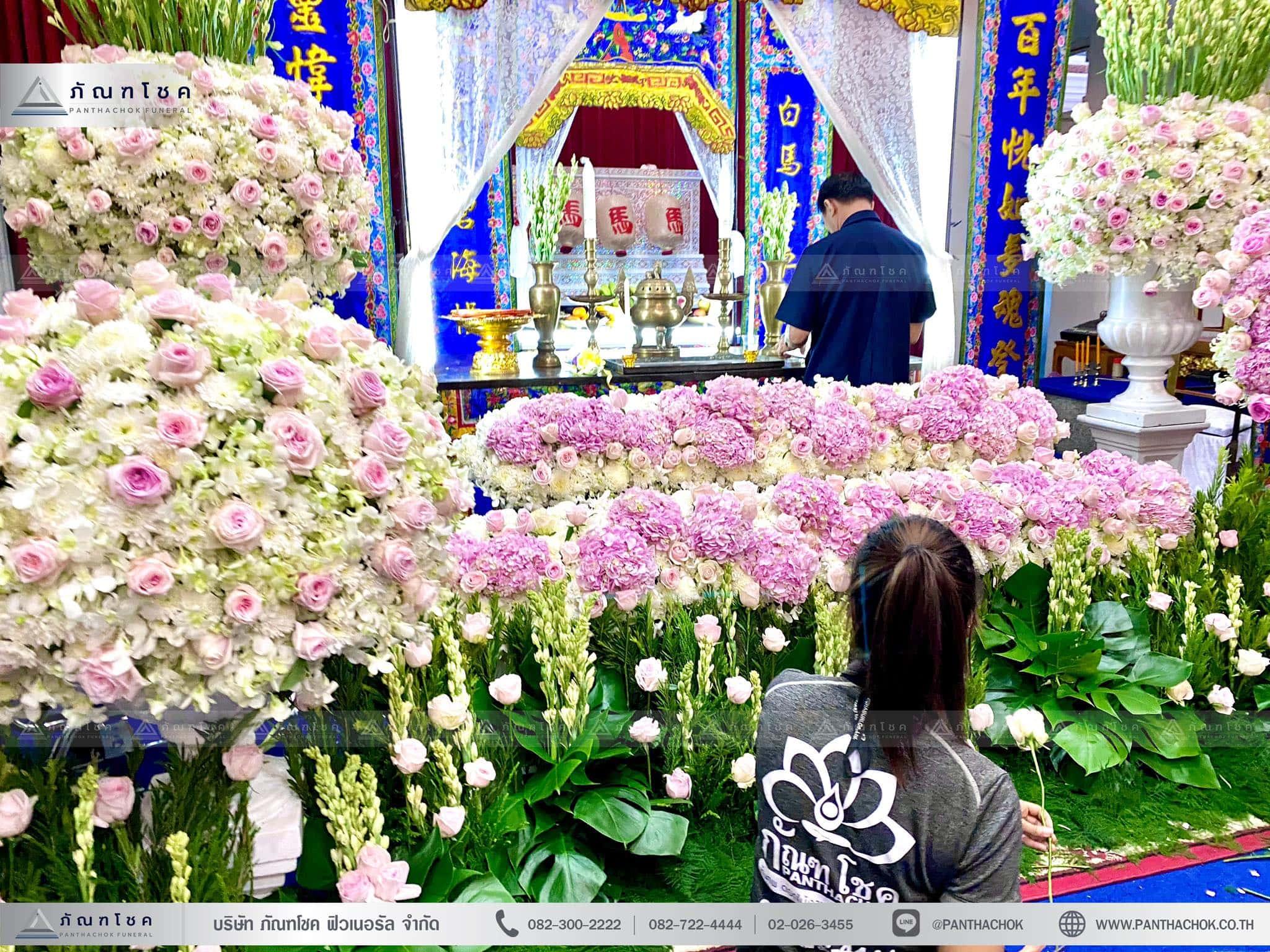 ดอกไม้งานศพโทนสีชมพูขาว จัดดอกไม้ราชบุรี