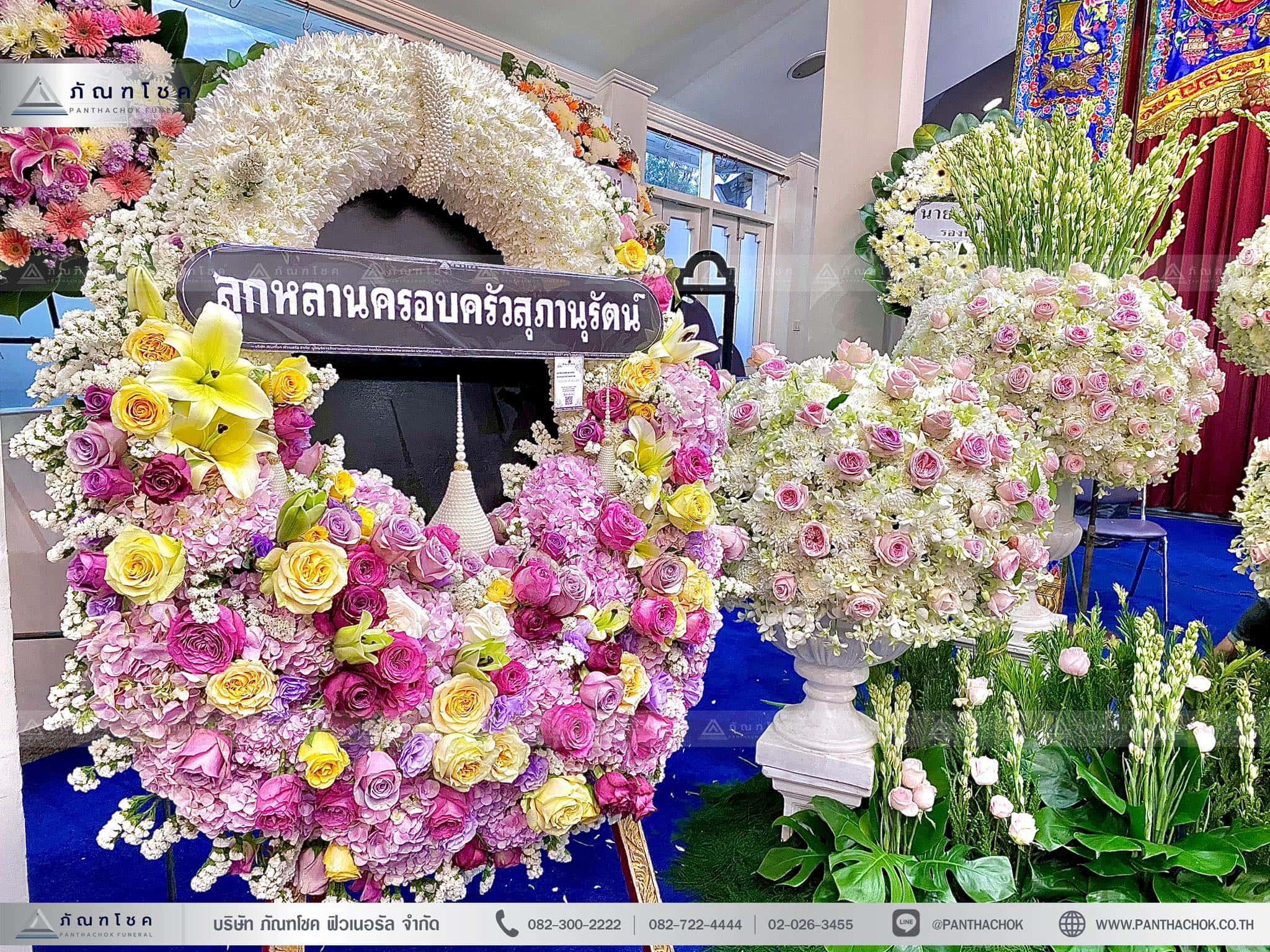 พวงหรีดดอกไม้สด ดอกไม้งานศพโทนสีขาวชมพู