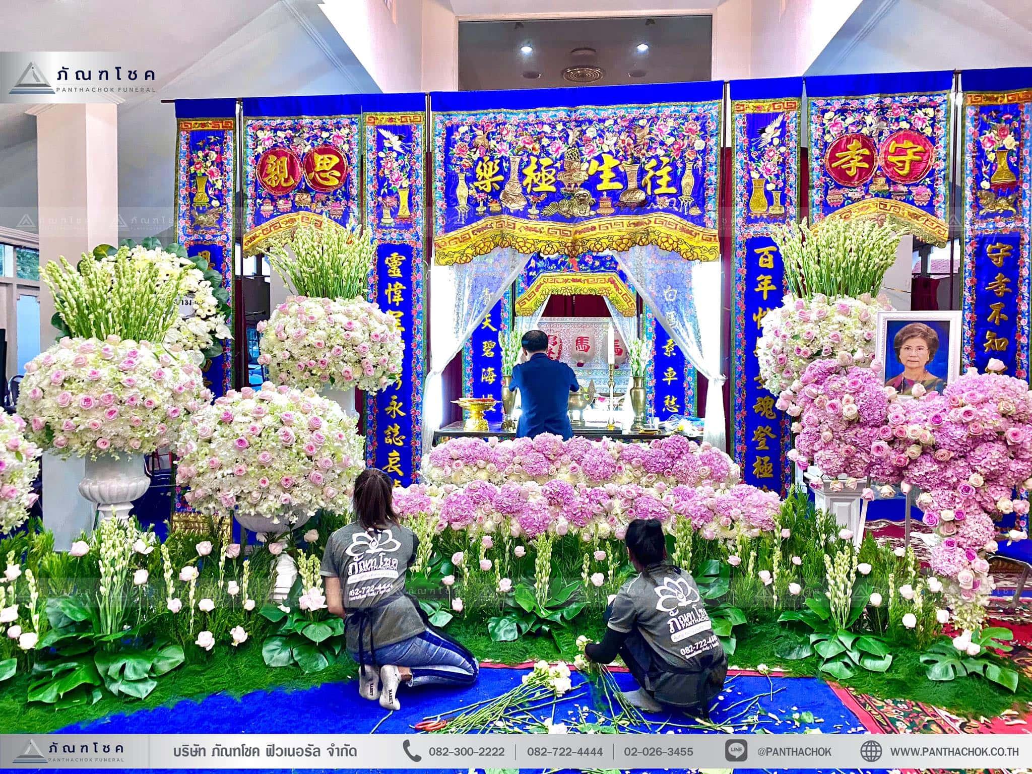 ดอกไม้หน้าศพสีชมพู พุ่มดอกไม้ จัดดอกไม้ราชบุรี