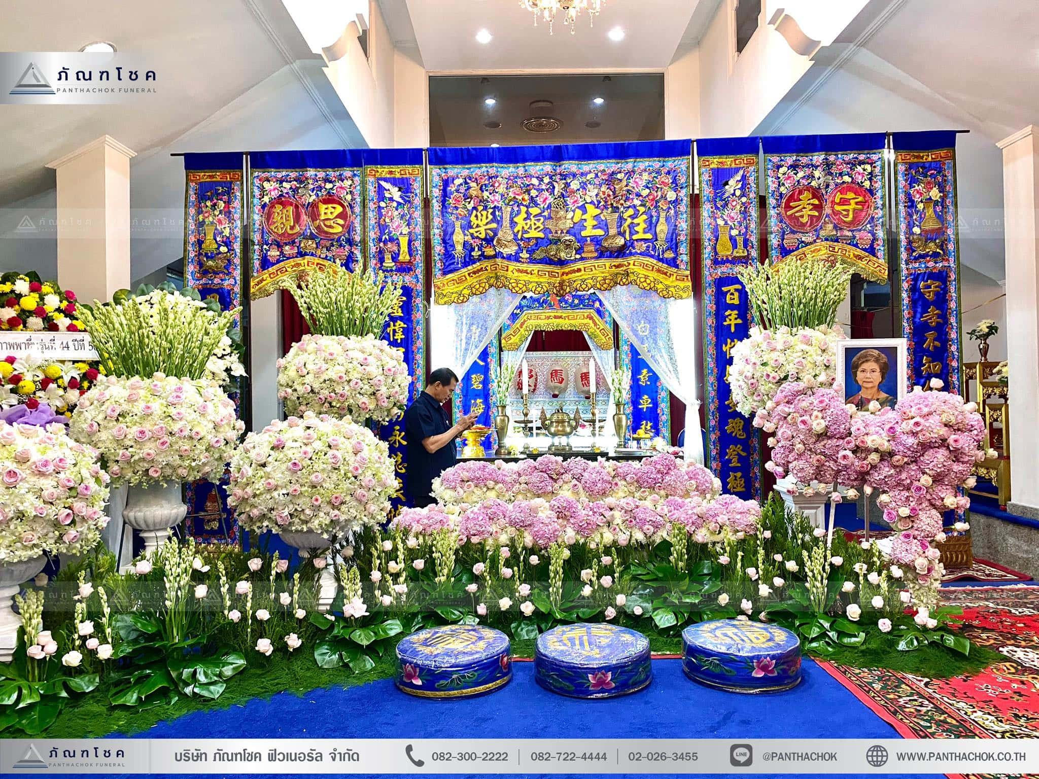 ดอกไม้งานศพ รับจัดดอกไม้งานศพทั่วประเทศ