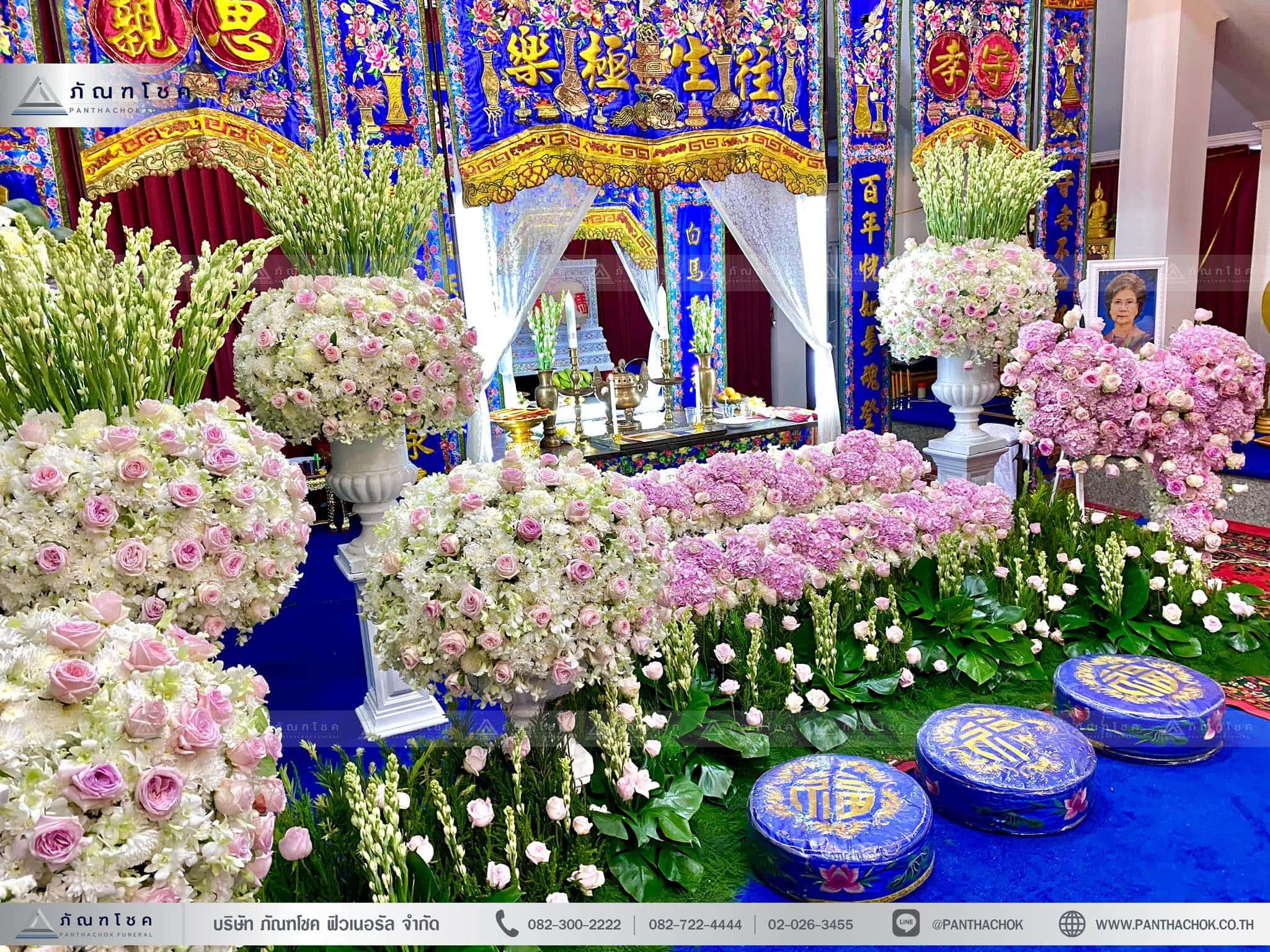 โลงศพประดับด้วยดอกไม้จากต่างประเทศ จัดดอกไม้ตลอด24ชม.