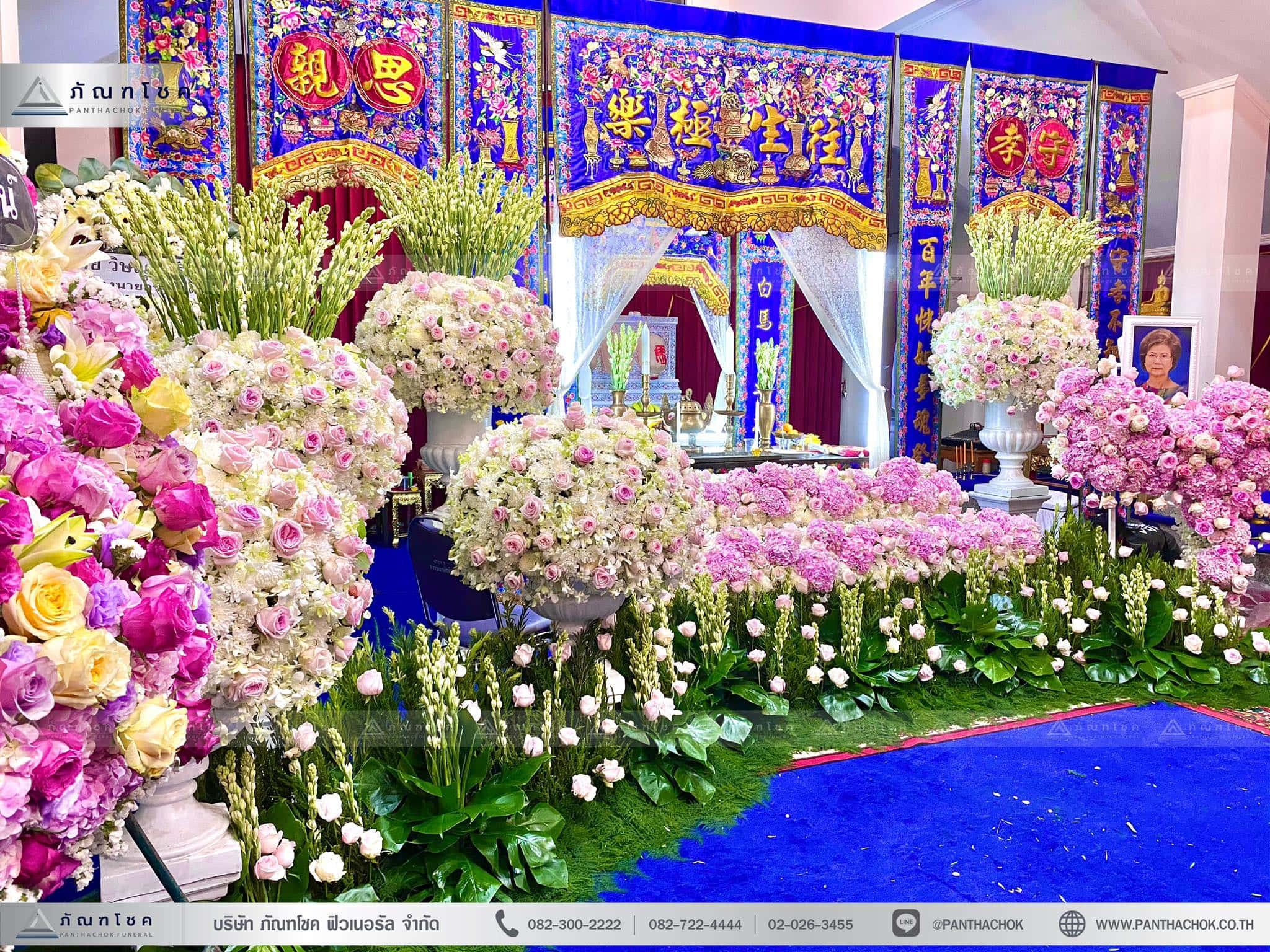 ดอกไม้งานศพโมเดิร์น ดอกไม้สวยงามๆจัดงานศพทั่วประเทศ