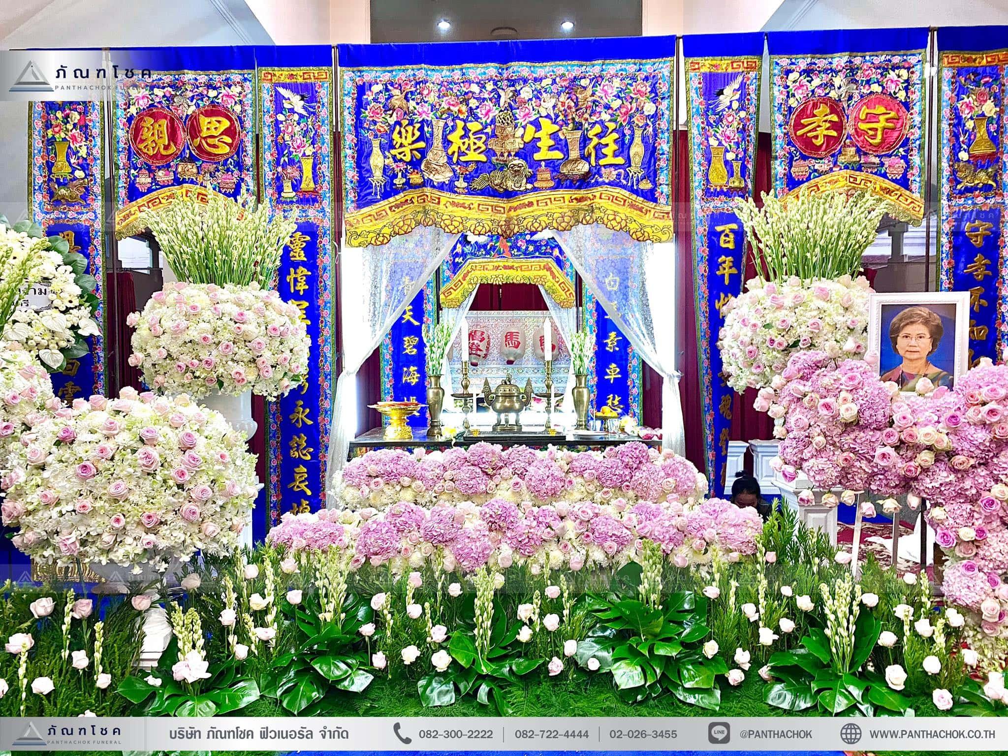 ดอกไม้งานศพโทนสีชมพูขาว