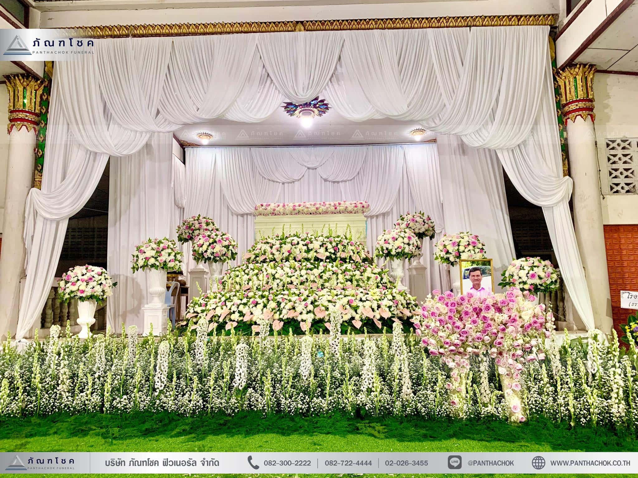 ชุดดอกไม้หน้าหีบสีขาวชมพู ดอกไม้หน้าศพ