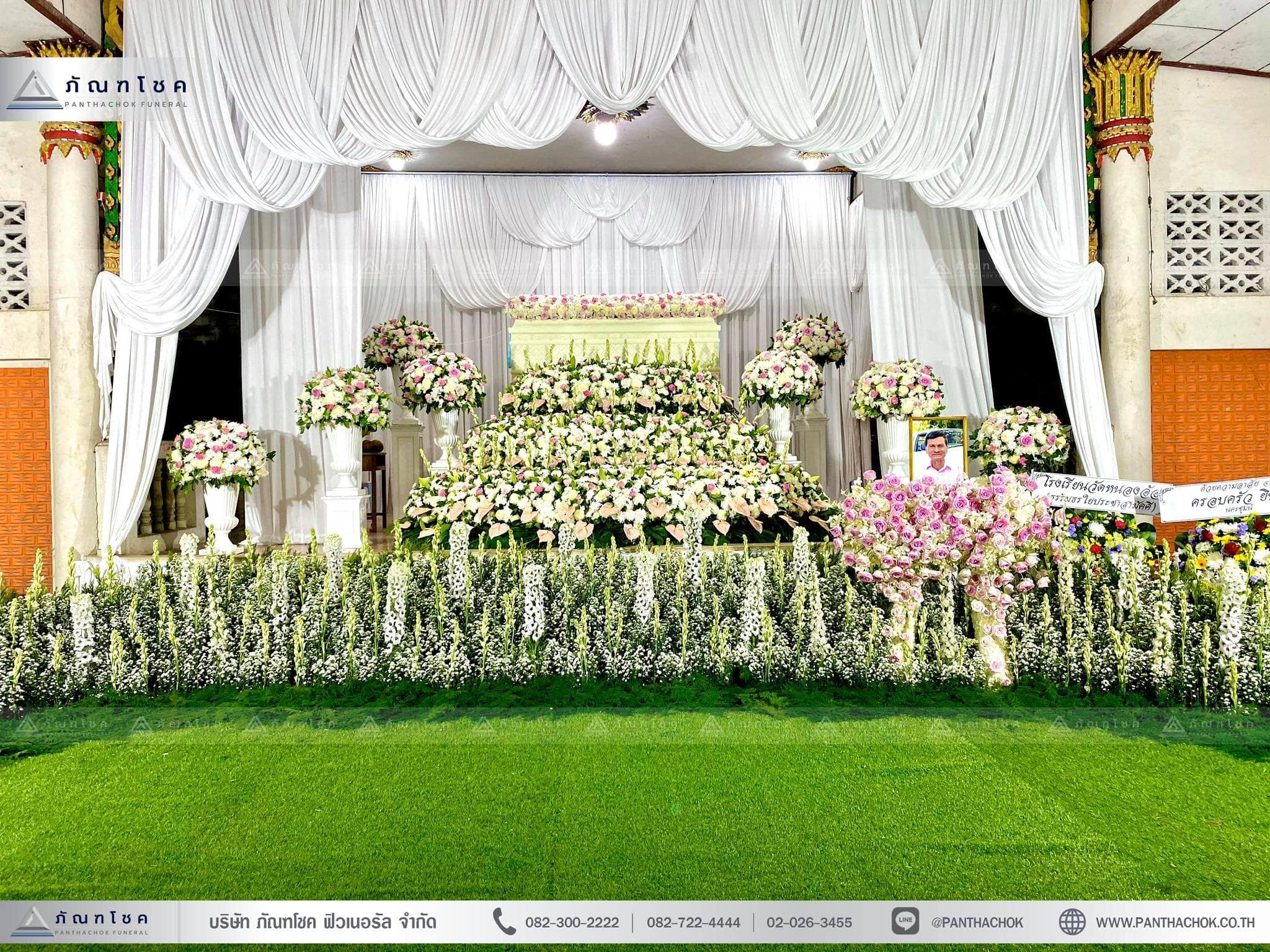 ดอกไม้หน้าหีบ ดอกไม้งานศพ จัดงานศพราชบุรี