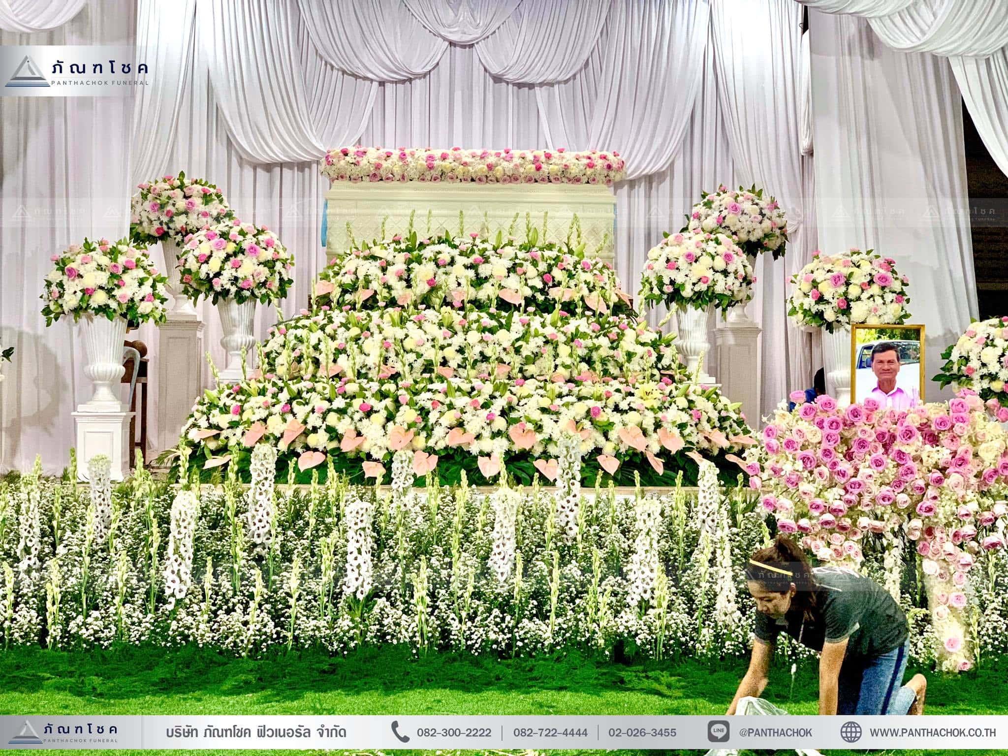 ดอกไม้ประดับหน้าโลง ดอกไม้ต่างประเทศ ดอกไม้สด จัดดอกไม้ทั่วประเทศ